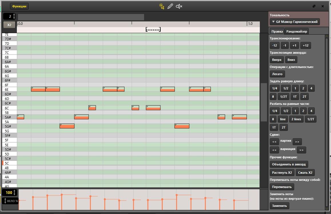нотный редактор в Polyform Studio